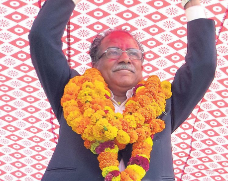 Factions working to foil party unification: Pushpa Kamal Dahal