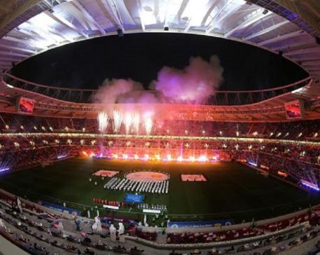 Qatar unveils fourth 2022 World Cup stadium