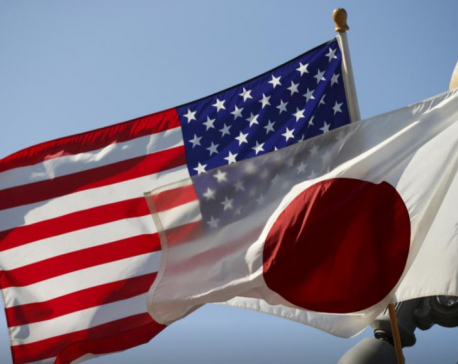 First Quad summit meeting likely this week: Japan government sources