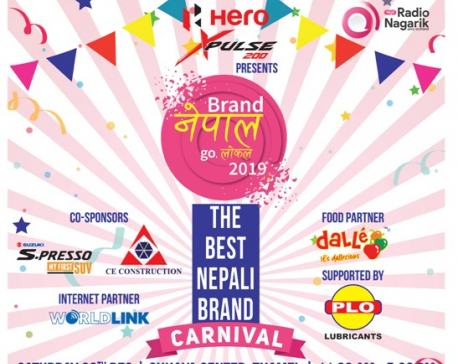 Get ready for Nepali brand carnival 'Brand Nepal Go Local' 2019
