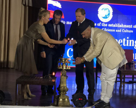 Russian Centre of Science and Culture marks its 40th anniversary in Nepal