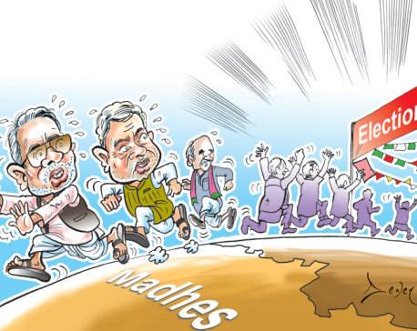 East-West power tussle grips RJPN after poll debacle