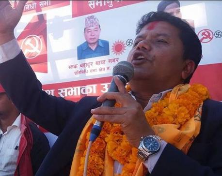 Rabindra Adhikari Wins in Kaski-2