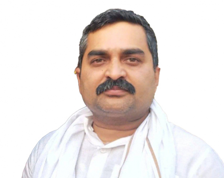 Rajesh Jha is new governor of Province 2