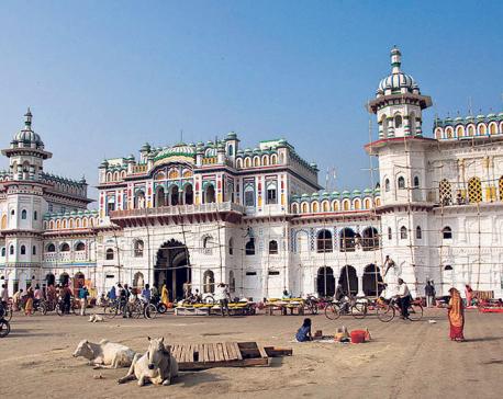 Reviving Janakpur's pride