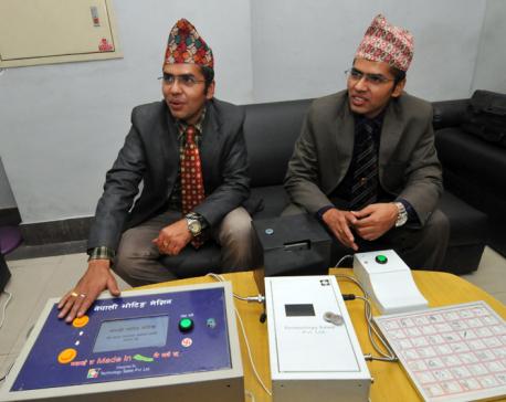 Nepal's young innovators: Ram & Laxman