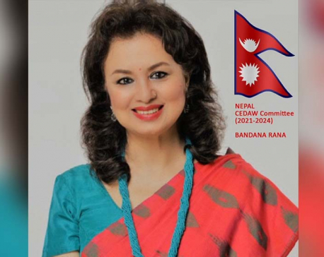 Nepal's candidate Rana re-elected to CEDAW Committee for second term
