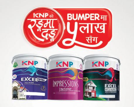 KNP paints announces 'Ranga ma Danga'