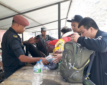 Over 29,000 tourists enter Nepal from Rasuwagadhi in 10 months