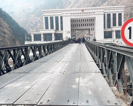 Nepal-China Rasuwagadhi border point to be sealed for 15 days from Wednesday