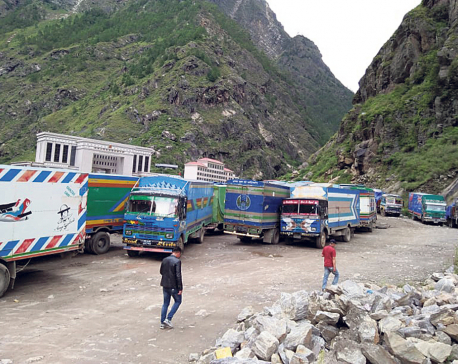 Road disruption hits revenue collection at Rasuwahgadhi customs