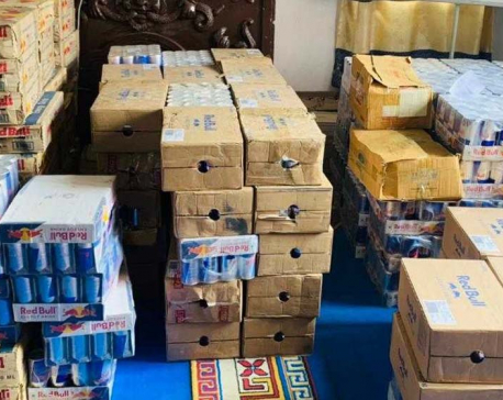 Four arrested on charge of selling banned energy drink containing caffeine
