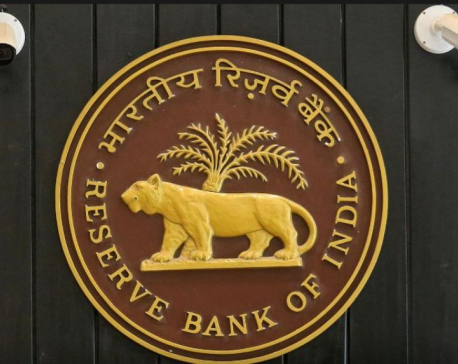 RBI to keep rates on hold, provide economic forecasts