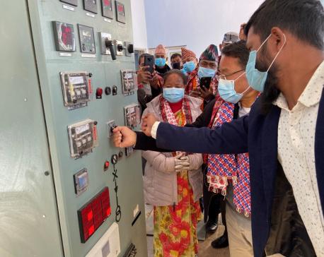 NEA's 33/11 kV substation at Rolpa charged
