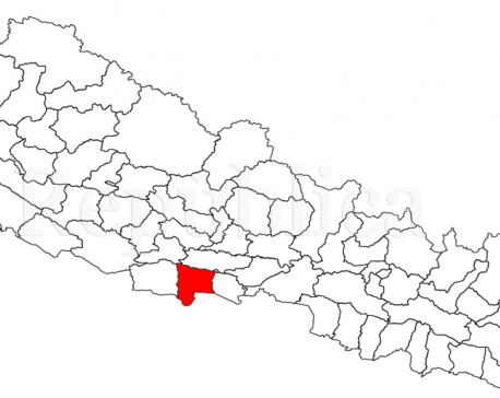 Rupandehi reports one more COVID-19 death