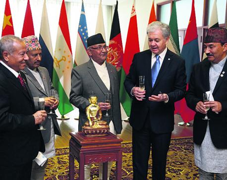 SCO and Nepal
