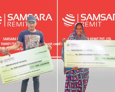 Samsara announces lucky winners
