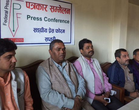 People will retaliate if Tarai movement suppressed: SSFN Chairman Yadav