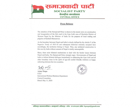 Samajwadi Party urges Nepal and India to hold immediate bilateral talks over border issues