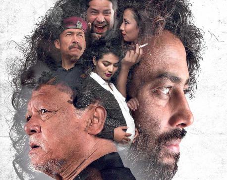 'Sadhe Saat' releases second trailer