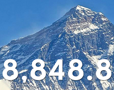 It's official: New height of Sagarmatha is 8,848.86 metres (with video)
