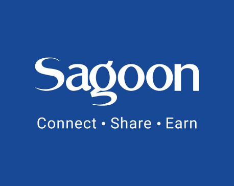 Sagoon becomes second largest company in terms of number of retail investors