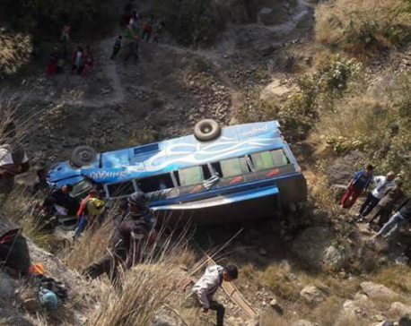 Bus accident leaves 4 dead in Salyan