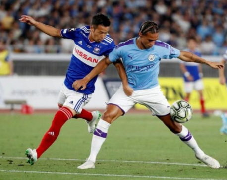 Man City's Sane could resume training next week - Guardiola