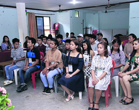 Mr and Miss Baglung wraps up first audition