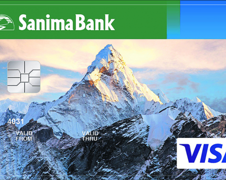 Sanima Bank launches USD card