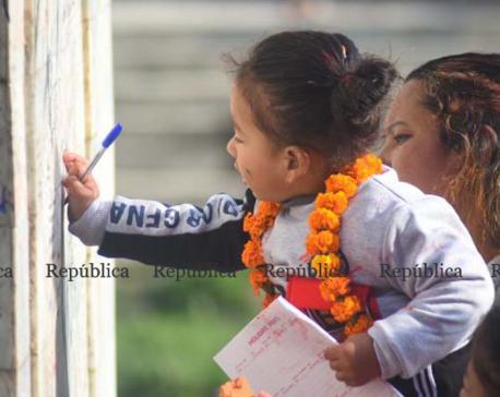 IN PICS: Saraswati Puja celebration amid COVID-19 Pandemic