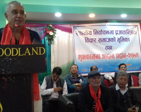 NC victory stressed to build 'prosperous Nepal'