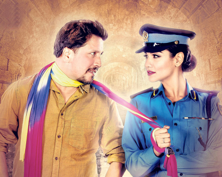 'Shatru Gate' unveils poster