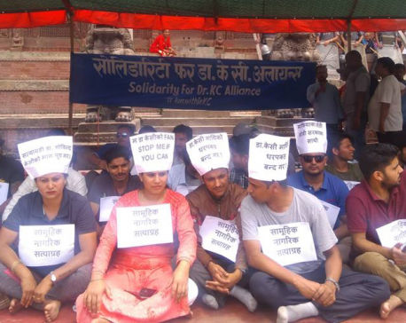 Mass resilience for Dr. KC at Basantapur