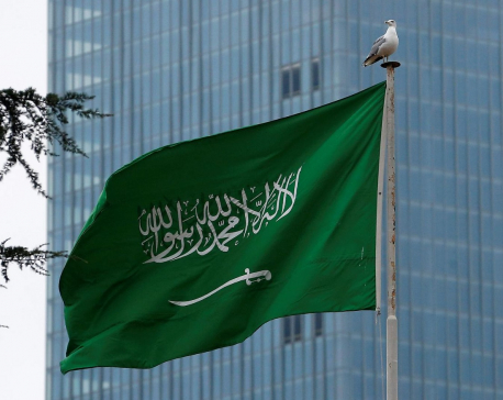Saudi Arabia to end flogging as form of punishment