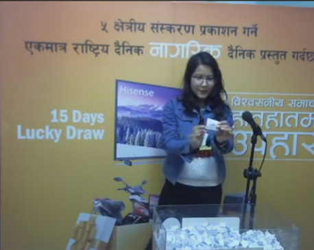 Lucky draw winner announced in NRM scheme