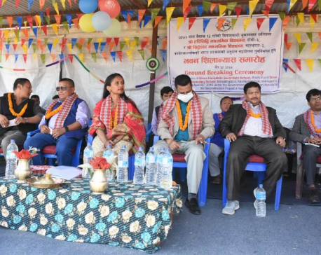 Construction of two schools in Kavre district starts with Indian grant assistance