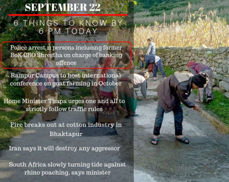 Sept 22: 6 things to know by 6 PM today