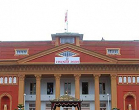 Nomination for Prez starts, Bhandari likely to be reelected
