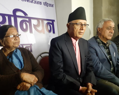 NC leader Koirala seeks PM's resignation over security printing press procurement deal