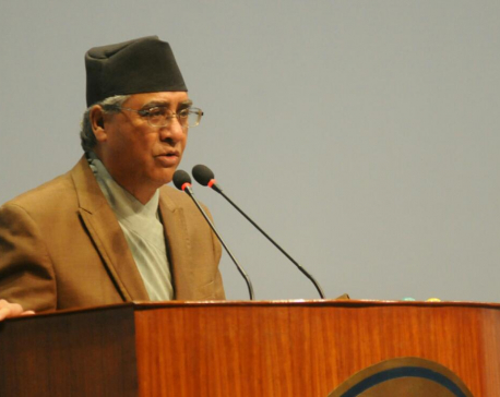 Constitution amendment on consensus: Deuba