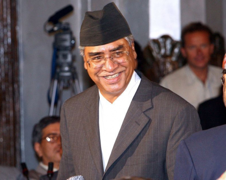 PM Deuba prepares to sack Maoist ministers