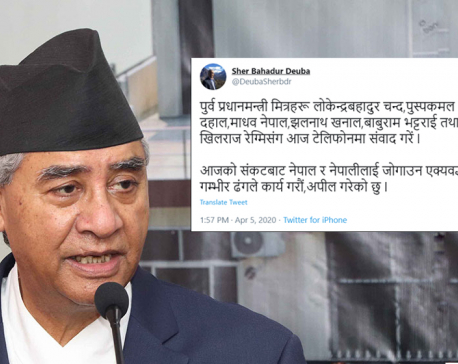 NC president Deuba holds telephone conversation with ex-PMs on COVID-19