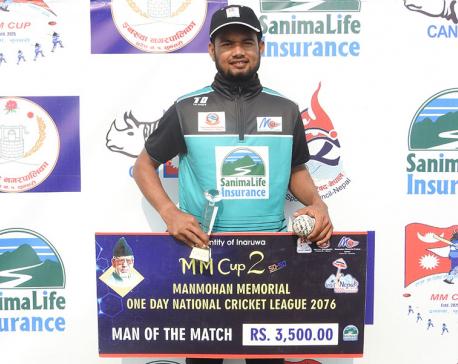 Malla, Lama humble Malaysia XI in Sudur Paschim's big win