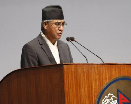 Govt has lost moral, political grounds to govern the country: Deuba