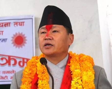 Name of Province 1 soon: Chief Minister Rai