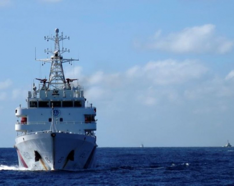 U.S. concerned China's new coast guard law could escalate maritime disputes