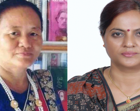 Tumbahamphe, Bhusal register candidacies for deputy speaker