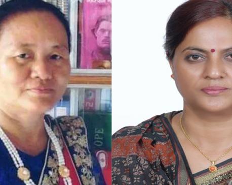 Tumbahamphe, Bhusal register candidacies for deputy speaker