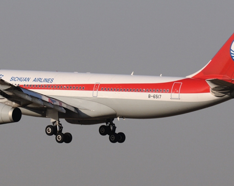 Sichuan Air's aircraft in air for an hour after overshooting the runway